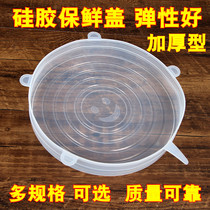 Silicone fresh cover bowl lid food home Universal plastic wrap seal cover reusable stretch wrap cover