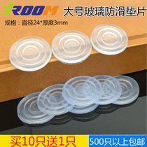 Glass anti-slip film anti-collision pad rubber ring glass and table film redwood anti-slip gasket suction cup.