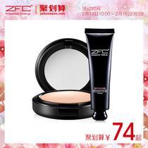 ZFC Makeup set full set of combination foundation Paste + makeup before isolation milk nude makeup Light makeup Cosmetic Foundation set