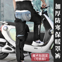 MOTOBOY motorcycle pants riding pants autumn and winter warm wind and fall motorcycle speed open pants wind pants cover outside