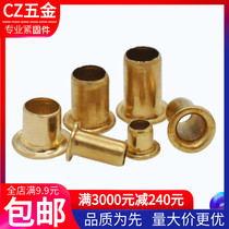 Copper eyelet buckle Rivet M1 5M1 7M2 Copper Rivet hollow copper rivet over-Hole Rivet copper single tube