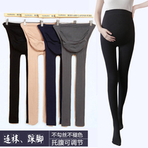 Pregnant women care Belly Leggings autumn thin section solid color slim thin pantyhose pregnant women autumn tight foot socks