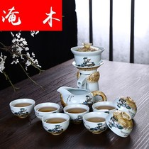 Flooded wood Dehua high-grade ceramic automatic tea set set new dingyao Matt relief tea set lazy tea