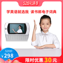 Reading lang electronic dictionary N3 English learning machine Oxford Chinese and foreign translation translator English and Chinese high school translation Pen Test Video Learning Machine English translation machine real pronunciation in English Dictionary