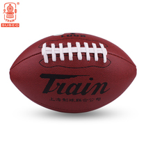 Send six locomotive k901 rugby PU material training routine olive Standard No. 5