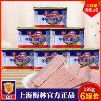 Shanghai Merlin lunch meat canned 198g*6 cans of outdoor convenience food canned military pork instant food