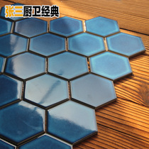 Personality kiln Emerald wall tiles ceramic mosaic bathroom kitchen tile hexagonal brick ice blue green tiles