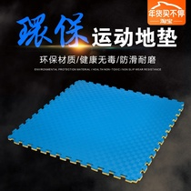 Fu Xin colorless and tasteless professional EVA mat taekwondo mat factory direct environmental protection wushu sports foam mat