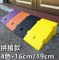 Stairs thickened intersection ramp subway mouth universal deceleration stairs stepper anti-slip mat steps rubber stairs