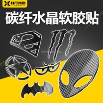 Motorcycle modified paste 250 car stickers 190 car stickers motorcycle three-dimensional stickers carbon fiber car stickers dijiao stickers