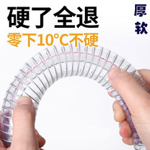 Pipe Pipeline Drainage Sewer Spiral 6 min PVC transparent steel wire hose diameter 100mm110mm water Hose