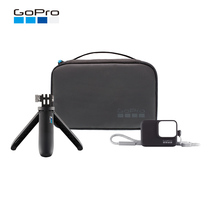 GoPro travel kit (compact pouch Shorty mini extension Selfie Stick Silicone Case)