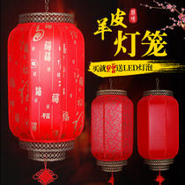 Sheepskin lanterns outdoor waterproof sunscreen advertising Lantern Festival red Chinese antique iron art winter melon hotel lanterns