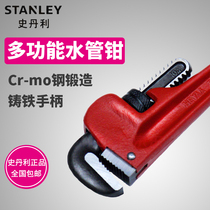 Stanley pipe clamp 87-620-23 multi-function hardware tools water pipe clamp pipe clamp