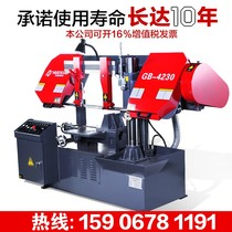 HUOXIAN metal band saw small saw table saw electric cutting machine metal cutting semi-automatic gantry sawing machine