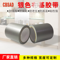 Strong fabric tape carpet glue waterproof tape decorative floor floor no trace fill hole single-sided tape