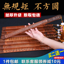 Ferule cane Home Home law rules of thick strips of bamboo to send female teachers teachers bamboo carving Yang carved Chinese culture teach feet