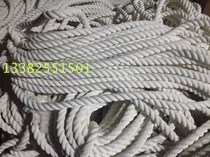 High strength marine cable 48mm high strength nylon rope woven rope cable cable three strands of polyester rope