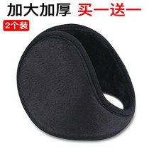 Soundproof earmuffs sleep with side sleep dormitories sleep students comfortable professional anti-noise work warm earmuffs