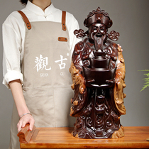 Ebony wood sculpting God of wealth root carving ornaments tree roots God of wealth crafts home shop decoration opened gift