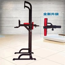 Multi-functional pull-ups single double-lever fitness equipment single-lever double-lever power training equipment