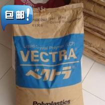 Supply of glass minerals 5k0% electroplating heat-resistant lcp plastic raw materials c400 Poly