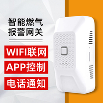 Ailian gas alarm home natural gas kitchen gas flammable gas leakage wifi smart detector