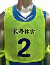 2016 New number cloth goalball number cloth Competition special door game number cloth
