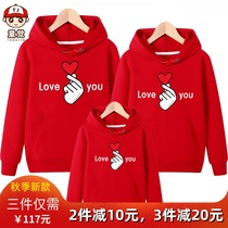 Net red parent-child spring and autumn models 2019 new tide autumn a three-year mother and daughter fashion long-sleeved sweater