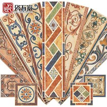 Living room wave line kitchen waist line tile American retro pastoral antique baseboard balcony edge