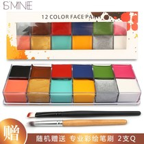 Human face painted paint makeup pen Halloween children face cos white oil color available dish for beginners
