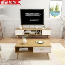 Shelf mini storage Japanese Nordic style simple modern TV coffee table coffee cabinet combination Light Luxury small household v