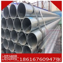 AY Labor SC50 gas pipe lining plastic pipe fire pipe Shanghai Galvanized welded pipe steel pipe galvanized pipe lining plastic pipe round pipe