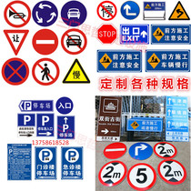 Custom traffic reflective signs warning signs Height signs Highway signs Speed limit signs road signs
