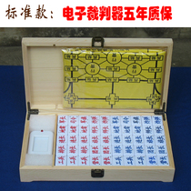 Inductive electronic referee military chess electronic referee four-nation military chess four-nation war land war chess.