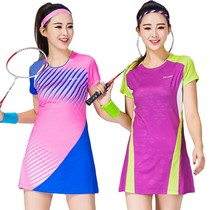 Tennis badminton dress dress female models Siamese slim quick-drying breathable sports skirt pants