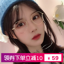 Retro small face orbital polygonal myopia eye frame frame Female Network red glasses frame shop male large frame was small