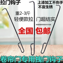Shutter door hook hook hook hand hook Window Hook glaze