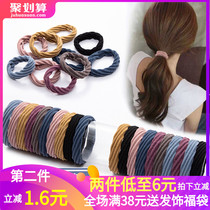 High elastic rubber band adult tie hair seamless hair ring plus thick hair rope tied hair Korean simple head rope jewelry
