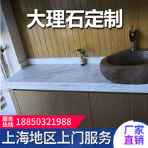 Custom Shanghai marble countertops custom artificial natural marble background wall bar bay window processing custom