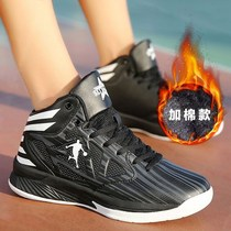 Winter cotton shoes basketball shoes male high school students non-slip shoes wear-resistant duck low boots mens sports shoes