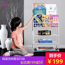 Shuxiang box Childrens Iron Bookshelf landing elementary School students draw this frame simple modern shelf multi-layer storage rack