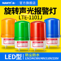 LTE-1101J Sound and Light Alarm 220V Rotating Burst Alarm Light Flashing Light 12v24vled Warning Light