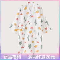 Japanese yukata Japanese wind female students cute kimono robe bathrobe female long thin section nightgown female summer