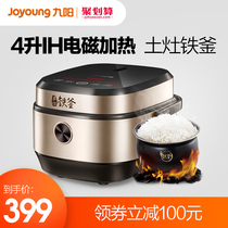 Joyoung F-40T801 rice cooker pot 4L home smart ih electromagnetic heating kettle authentic 1-3-4-5-6 people