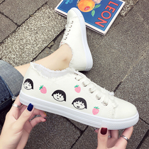 Cherry small balls canvas shoes female students Korean version of the wild tide shoes 2019 spring strawberry white shoes summer breathable