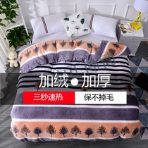 (Not hair loss)thick flannel duvet cover one-piece Coral fleece warm cover single student double winter