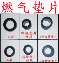 Natural gas gasket stainless steel gas pipe gasket o-ring eye clear gas washer rubber seal.