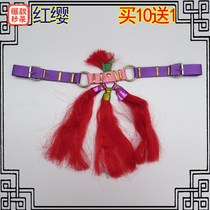 Red tassels decorations festive parade equestrian cultural supplies horse bridle horse to buy 10 Get 1 lose special
