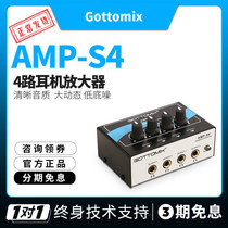 Song figure GOTTOMIX AMP-S4 4-Way headphone splitter amplifier ear sub ear amplifier (new)